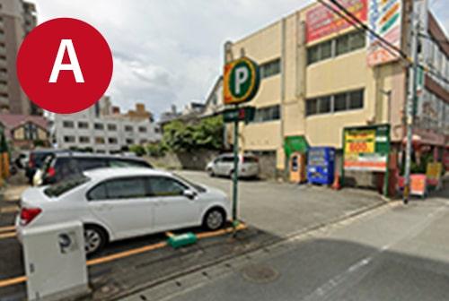三井のリパーク 久留米東町第3駐車場